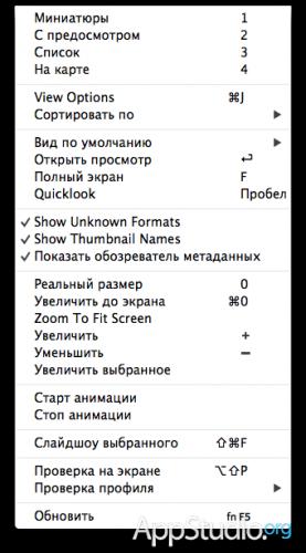 Снимок экрана 2013-07-10 в 13.17.42