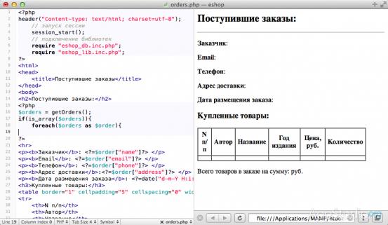 Снимок экрана 2013-07-10 в 17.48.32