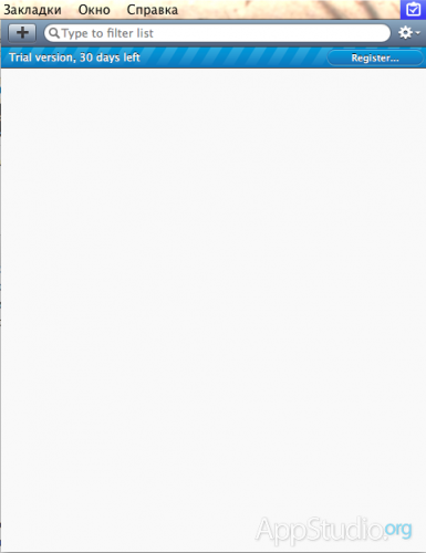 Снимок экрана 2013-07-11 в 16.43.05