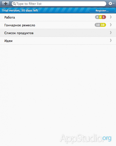 Снимок экрана 2013-07-11 в 18.17.31