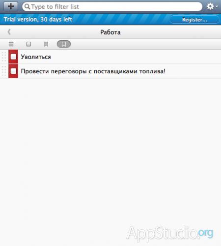 Снимок экрана 2013-07-11 в 18.39.23