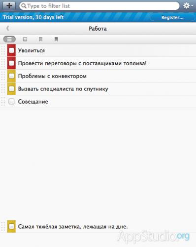 Снимок экрана 2013-07-11 в 18.50.50
