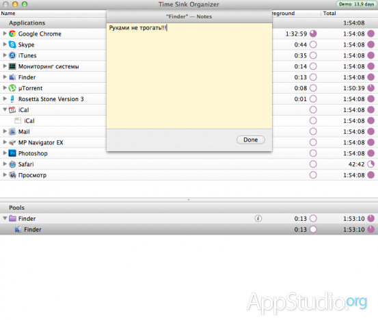Снимок экрана 2013-07-19 в 0.21.53