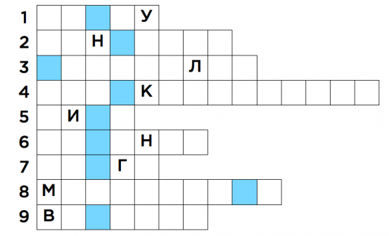 crossword2_nowm