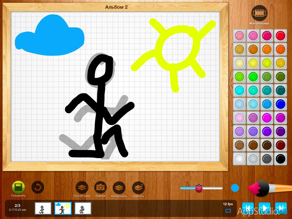 Рисуй и оживляй играть на онлайн