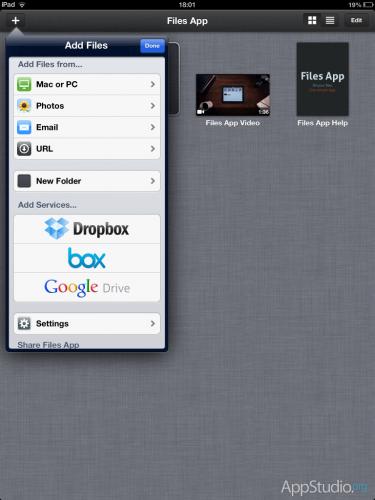 Files App Добавление файлов