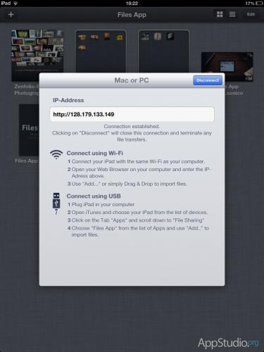Files App Доступ с ПК