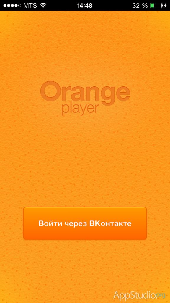 оранж программа скачать