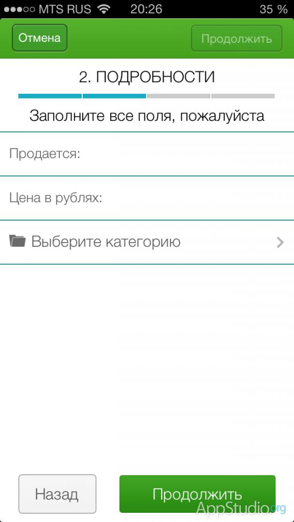 Подать объявление сразу на несколько сайтов одновременно белгород дать объявление о продаже авто