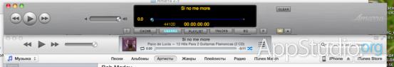 Снимок экрана 2013-08-25 в 14.21.19