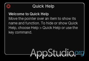 Quick Help приветствует вас