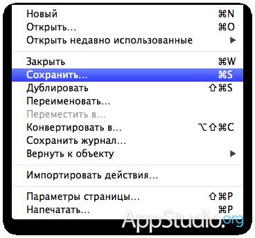 Снимок экрана 2013-08-30 в 23.33.01