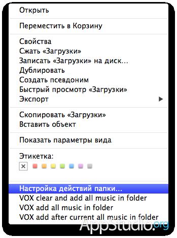 Снимок экрана 2013-08-30 в 23.33.37