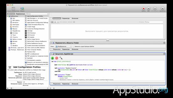 Снимок экрана 2013-08-31 в 0.17.44