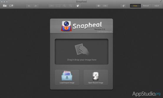 Snapheal Стартовый экран