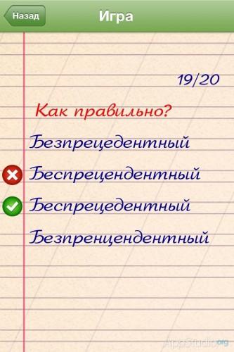 gramotey_01