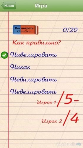 gramotey_04