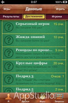 gramotey_08