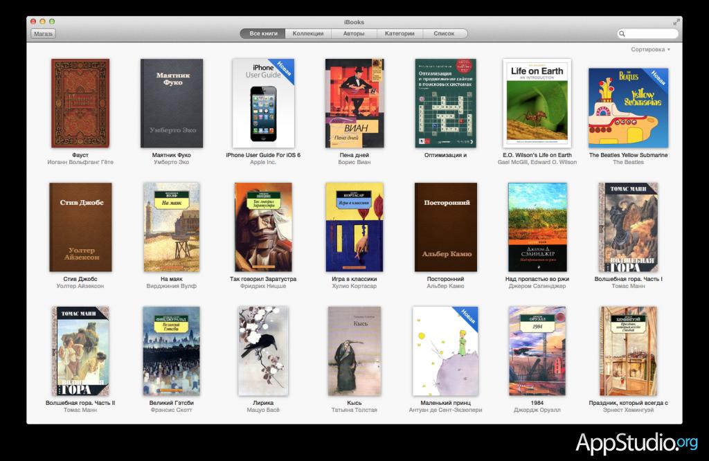 epub email ibooks