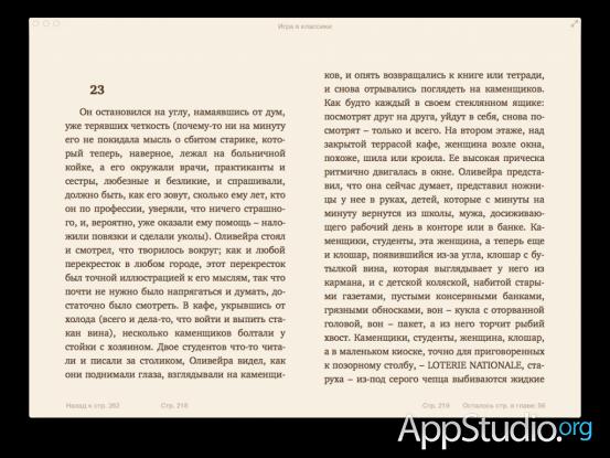 ibooks_05