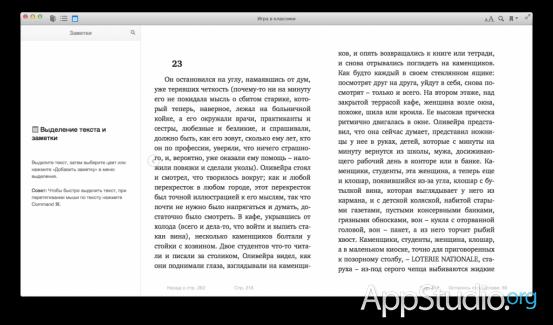 ibooks_09