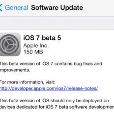 Вышла iOS 7 beta 5