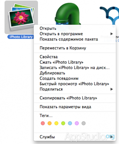 iphoto-library-contents