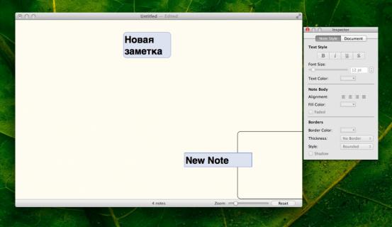 Снимок экрана 2013-09-28 в 16.03.12