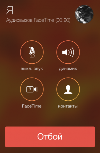 facetime-audio_nowm