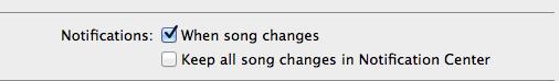 Отключение уведомлений о смене трека