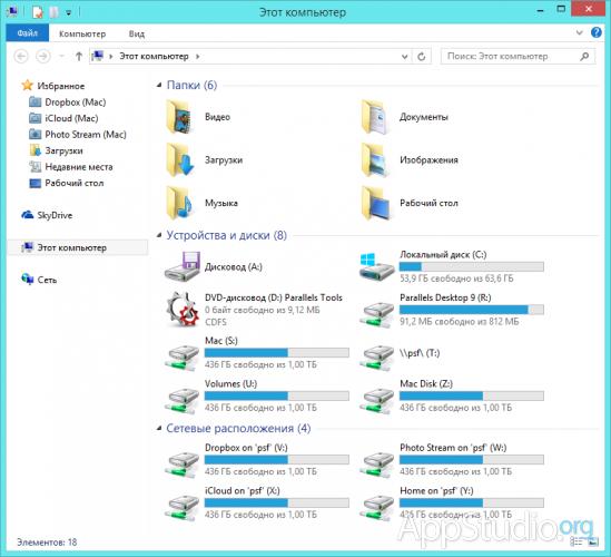 parallels-desktop-9_03