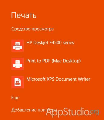 parallels-desktop-9_04