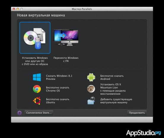 parallels-desktop-9_06