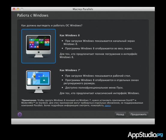 parallels-desktop-9_09