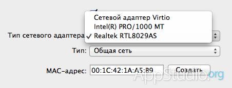 parallels-desktop-9_11