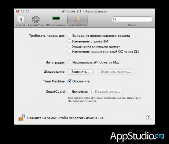 parallels-desktop-9_13