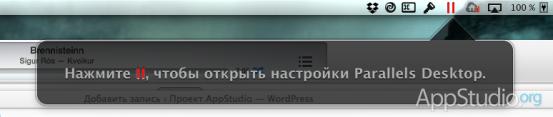 parallels-desktop-9_21