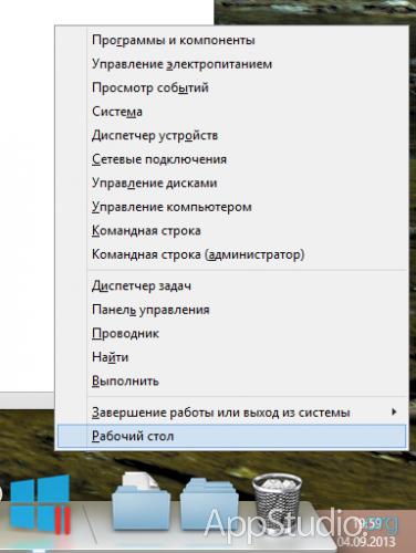parallels-desktop-9_22