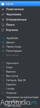 AirMail (2)