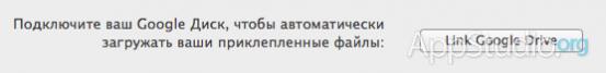 AirMail (6)