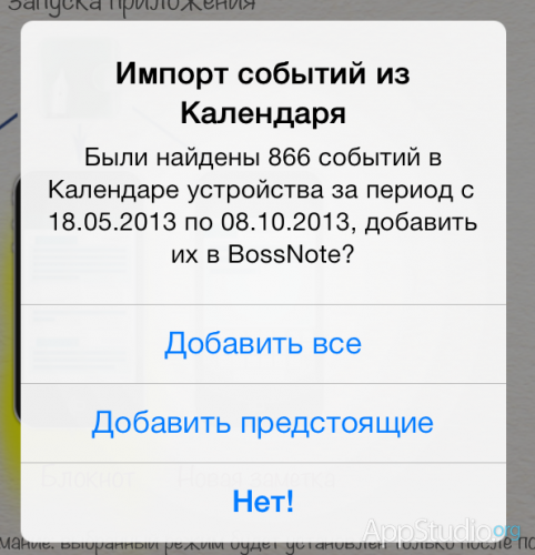 BossNote (10)