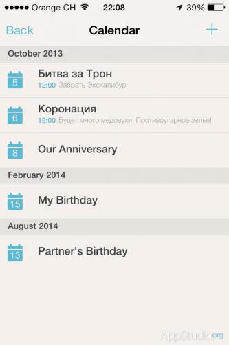 Couple - Календарь