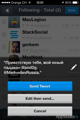 Friend Check - Настраиваемые сообщения