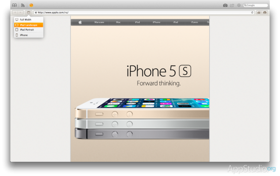 Скриншот 2013-10-28 12.24.45