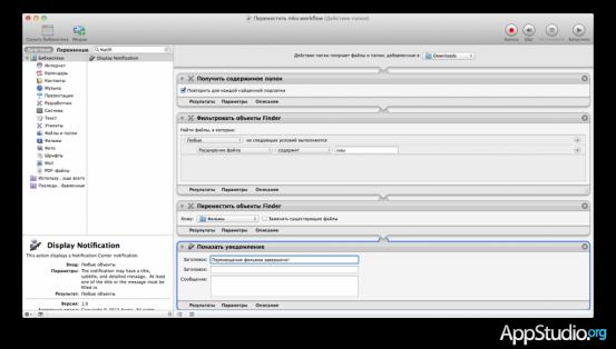 Скриншот 2013-10-31 22.56.49