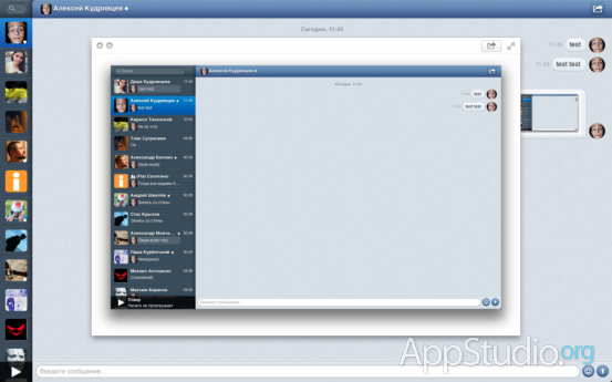 Снимок экрана 2013-10-01 в 11.59.38