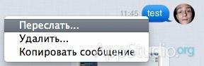 Снимок экрана 2013-10-01 в 13.05.36