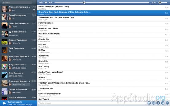 Снимок экрана 2013-10-01 в 17.21.12
