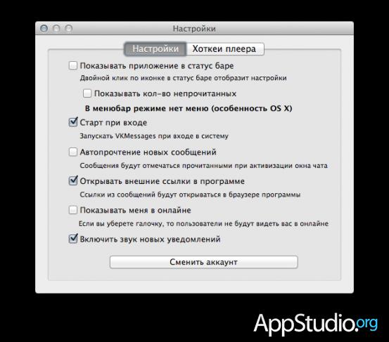 Снимок экрана 2013-10-01 в 17.33.45