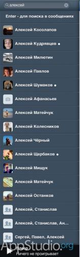 Снимок экрана 2013-10-05 в 0.24.26
